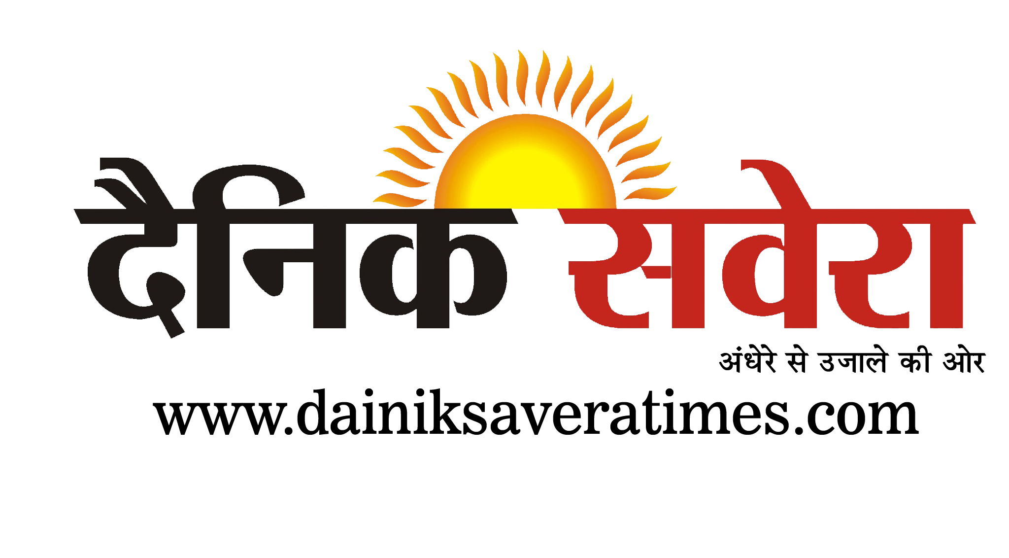 Dainik Swera - Farm2Energy