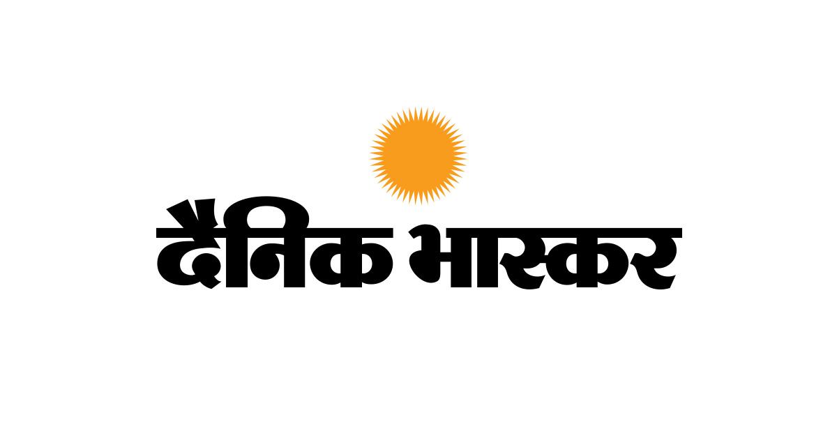 Dainik Bhaskar- Farm2Energy